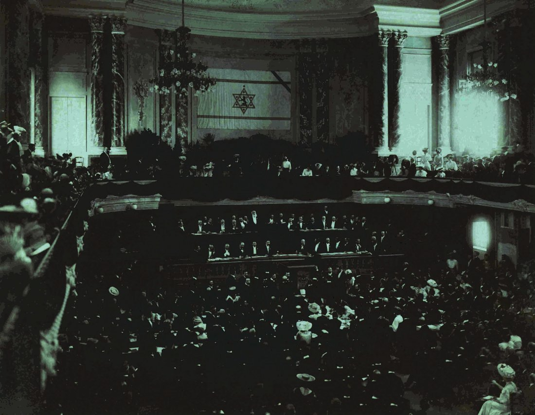 Two Photographs - Seventh Zionist Congress, Basel, 1905