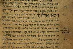 Chemdat Yamim  - Handwritten by Shalom Shabazi - Yemen