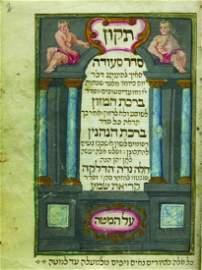 Illustrated Manuscript on Parchment - Tikun Seder Seuda