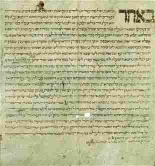 Ketubah on Parchment - Pesaro, 1760 - Signatures