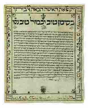 Ketubah on Parchment - Reggio, 1820 - Signatures