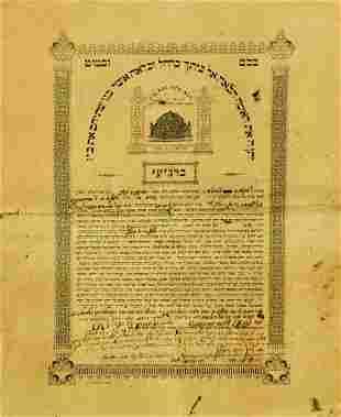 Printed Ketubah - Rivlin Family - Jerusalem, 1889