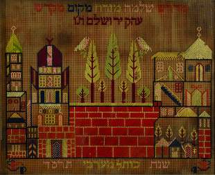 Embroidery - Western Wall - Jerusalem, 1904