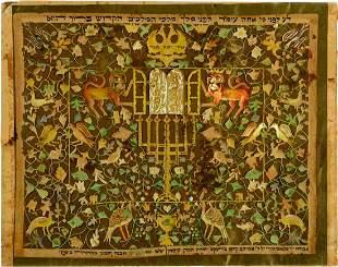 Shiviti - Papercut - Jerusalem