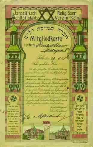 Membership Certificate - Jewish Charity Organization