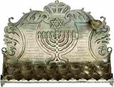 Silver Hanukkah Lamp - Jerusalem -  Shlomo Mizrahi