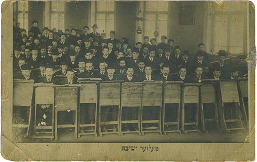Photograph of the Study Hall of Telz Yeshiva - 1914
