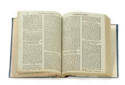 Rav Yibi - Slavita, 1792 - First Edition (Incomplete