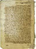 Manuscripts - Yemen and Oriental Countries