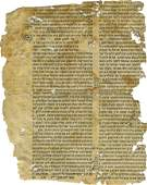 Leaves Remnants of Tur Orach Chaim, Soncino 1490 -