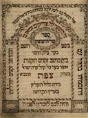 """""""Shelichut Mitzvah"""" Notebook - Old-Age Home - Safed"""