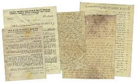 Archive Of the Kabblist Rabbi Moshe Ya'ir Weinstock