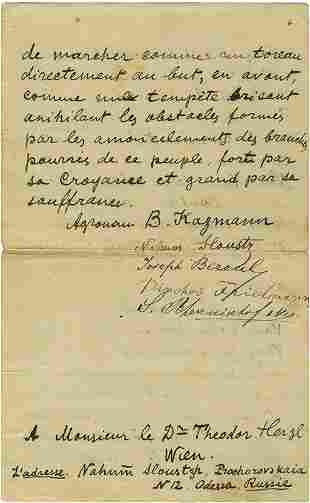 Interesting Letter to Theodor Herzl - Russian Zionists
