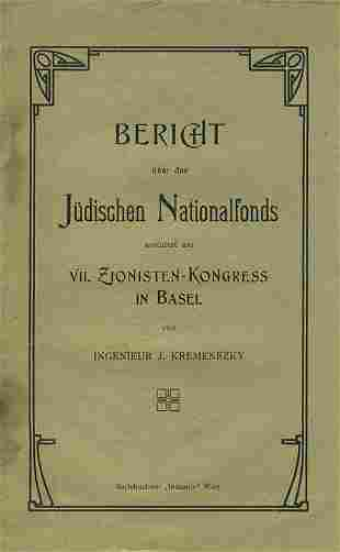 JNF Report - 7th Zionist Congress - Vienna, 1905