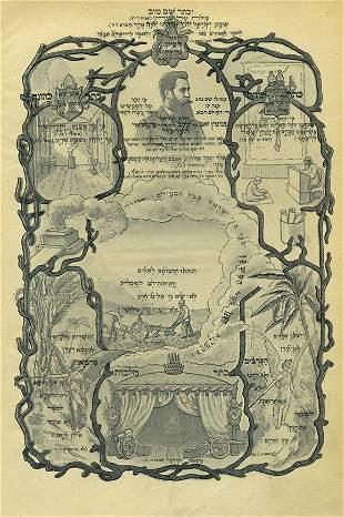 """""""Sefer Vav HaMehapech"""", 1911"""