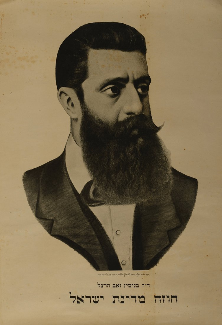 Theodor Herzl - Collection of Items