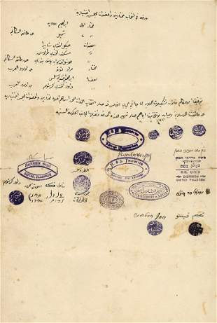 Documents - Haikl Shapira of Safed, late 19th Century