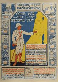 """""""Come and See Eretz Israel"""" - Poster Designed by Raban"""