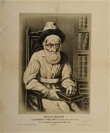 Portrait of Rebbe Menachem Mendel Schneerson