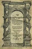 Lechem Shlomo - Venice, 1597 - Incomplete Copy