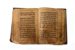 Ancient Taj Torah - With Decorative Masorah