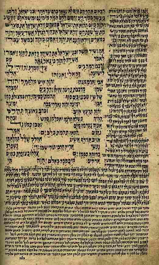 Taj - Bereshit-Shemot - Torah, Targum, Tafsir and Rashi