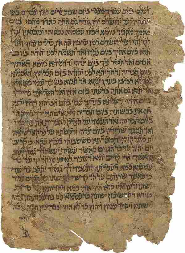 Manuscript Remnants -Torah and Nevi'im -14th and 15th