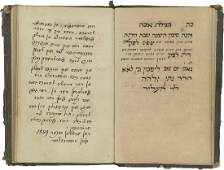 """Manuscript, by the Author of the """"Tosfot Yom Tov"""""""