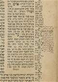 Tractates Sanhedrin and Horayot - Yerucham Fishel