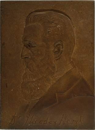 Iron Plaque - Portrait of Theodor Herzl -
