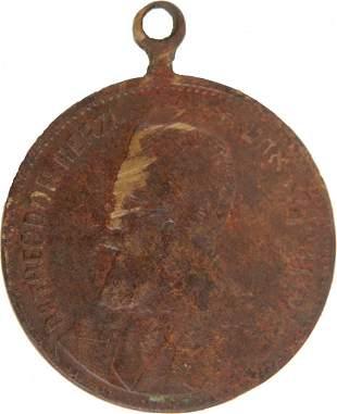 Medal - Establishment of Rishon LeZion and Theodor