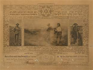 """Large Certificate - Inscription of """"Vaad HaGvirot"""" and"""