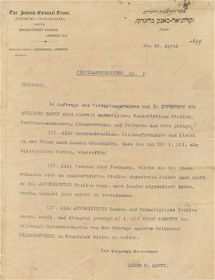 Collection of Documents - Early Days of the