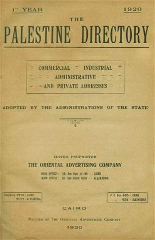 The Palestine Directory - Book of Addresses - Cairo,