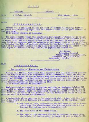 Official Gazette of the Government of Palestine - Four