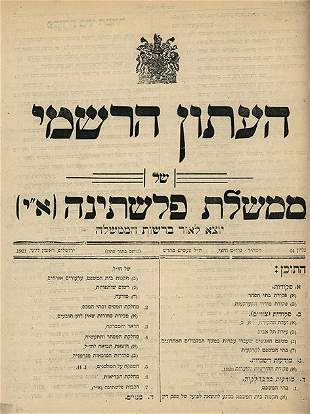 Official Gazette of the Government of Palestine - Two