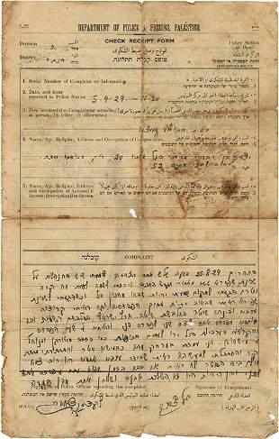 Complaint Form - 1929 Riots in Tel-Aviv