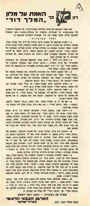 Propaganda Broadsides Issued by Etzel in Hebrew,