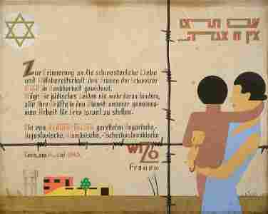 Certificate Illustrated by Pesach Irsai - Gift of