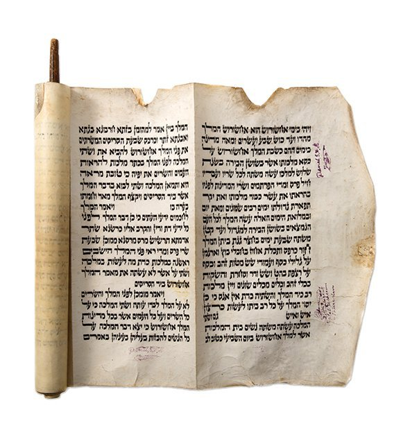 Esther Scroll on Parchment in Large Letters -