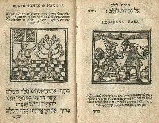 Sefer HaMinhagim and Passover Haggadah - Amsterdam,