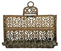 Hanukkah Lamp - Morocco
