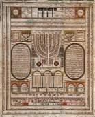 Amulet  ShivitiMenorah 19th Century