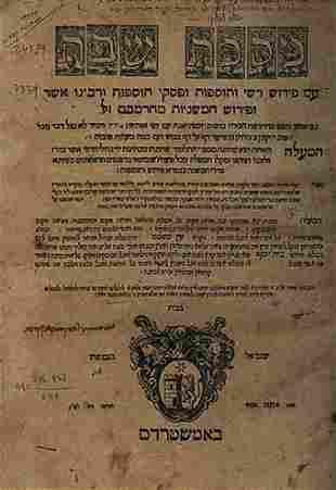 Babylonian Talmud - Amsterdam, 1644-1648