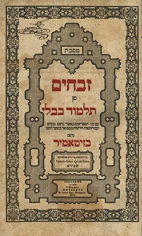 Babylonian Talmud - Zhitomir, 1858-1864 - Complete Set