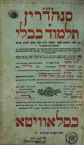 Babylonian Talmud - Tractate Sanhedrin and Tractate