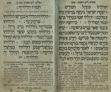 Slavita Tehillim - Incomplete Copy