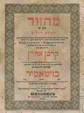 Three Books Printed by the Shapira Family in Slavita