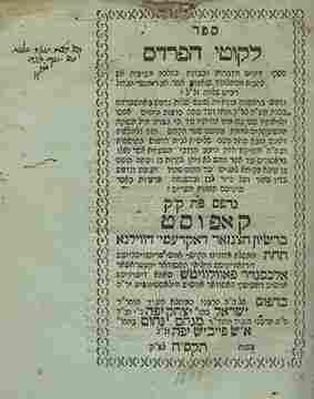 Collection of Books - Kabbalah and Chassidism