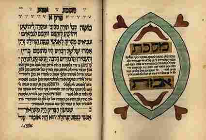 Illustrated Colorful Manuscript - Tractate Avot, with